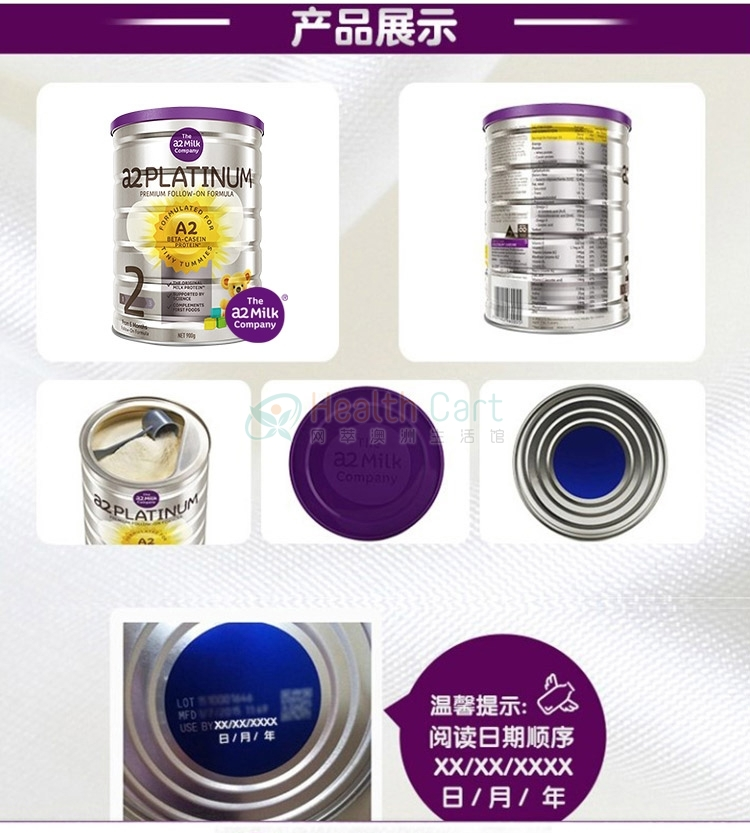 A2 Platinum Premium Follow On Formula Stage 2 900g Health Cart Australian Gift Shop Australian Direct Mail Overseas Delivery Australian Health Products Milk Powder Mother And Child Products Health Food Skin Care Products