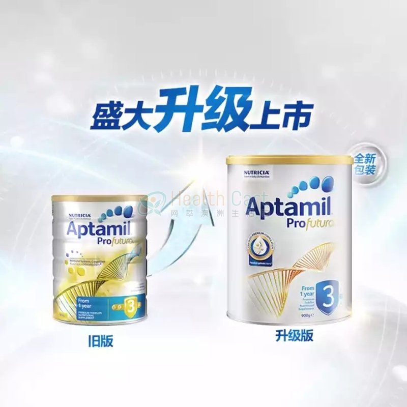 Aptamil Profutura Formula (Toddler) 900g - LIMIT 2 CANS PER