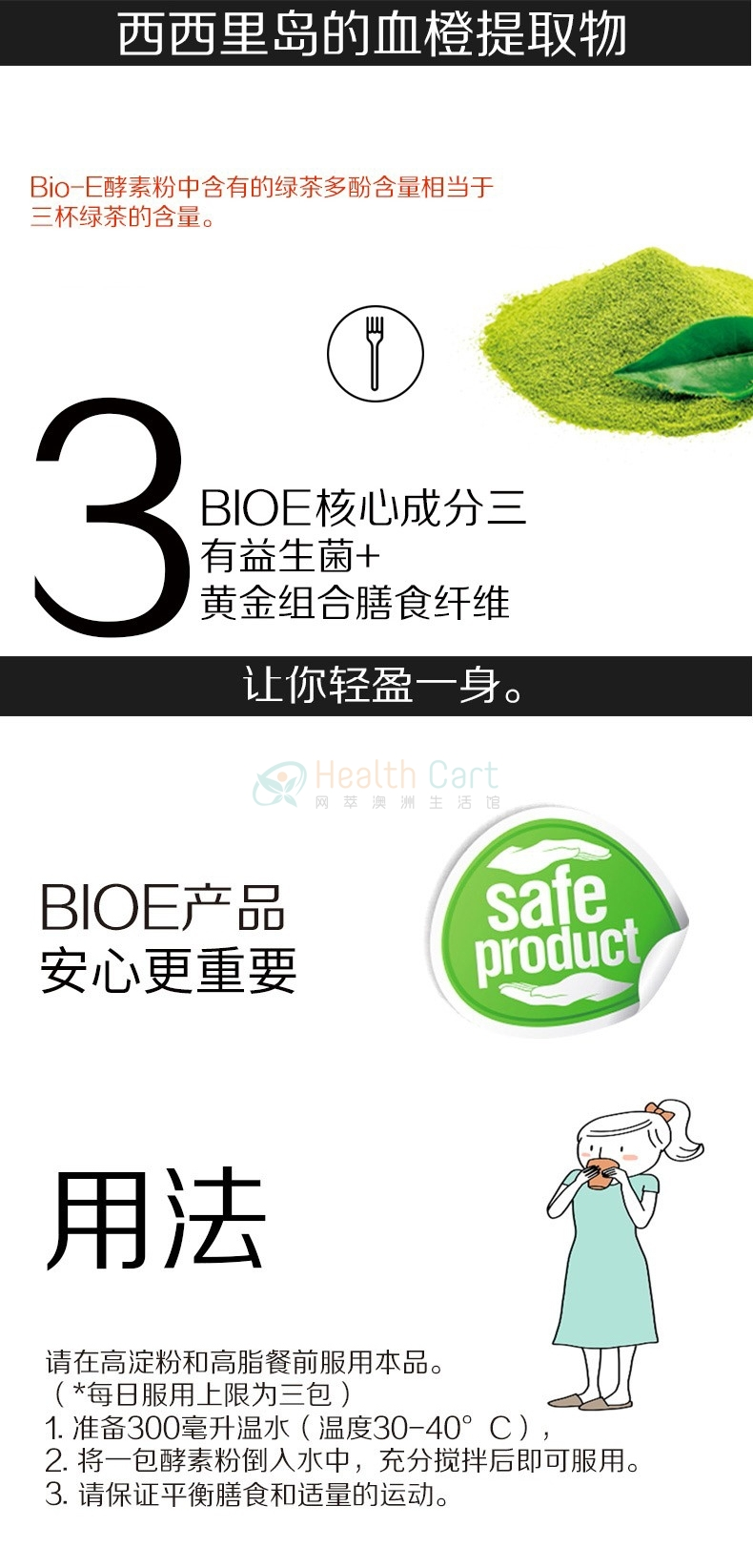 Bio-E Probiotic Super Green Powder Sachets X 28 - @bio eprobiotic super green powder  new formula - 7 - Health Cart