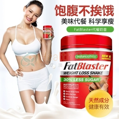 FatBlaster Weight Loss Shake Chocolate Smoothie 430g (13 meals) - fatblaster weight loss shake chocolate smoothie 430g 13 meals - 4    - Health Cart