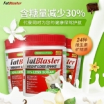 FatBlaster Weight Loss Shake Chocolate Smoothie 430g (13 meals) - fatblaster weight loss shake chocolate smoothie 430g 13 meals - 5    - Health Cart