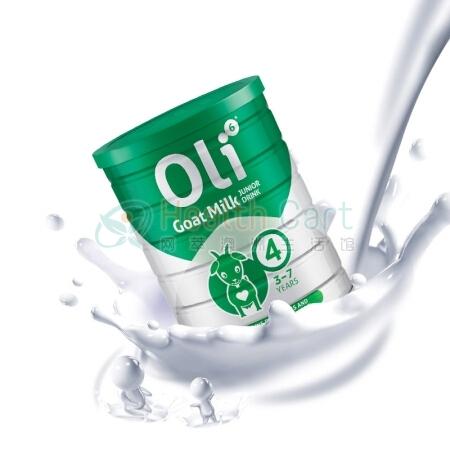 Import of Oli6 Yingrui Children's Sheep Milk Powder from