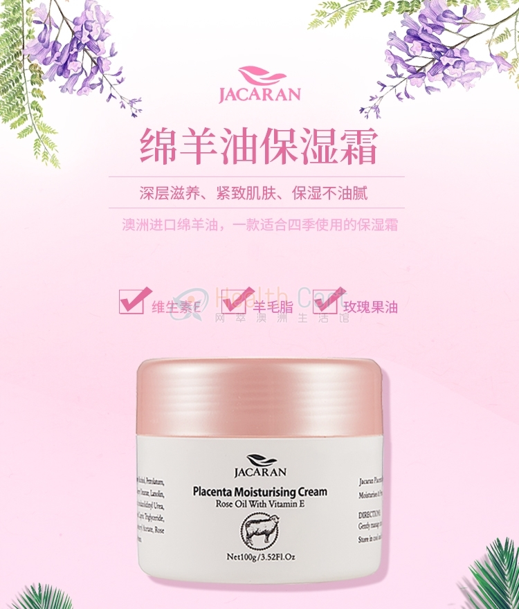 Jacaran Placenta Moisturising Cream Rose Oil with Vitamin E 100g - @jacaran placenta moisturising cream rose oil with vitamin e 100g - 11 - Health Cart