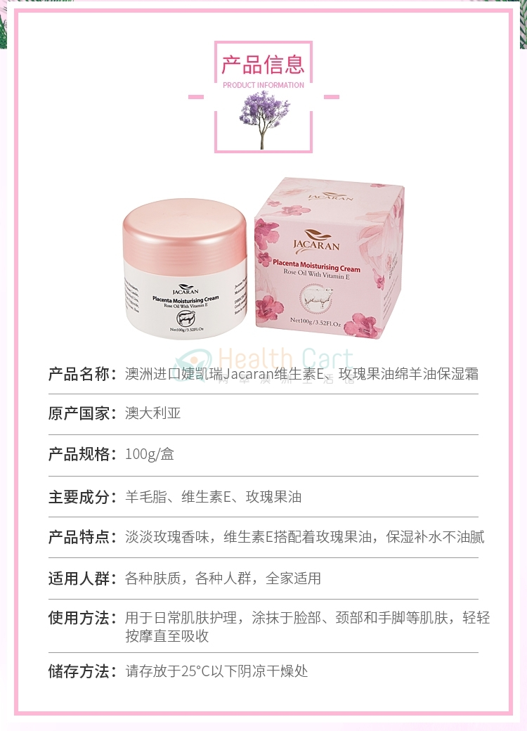 Jacaran Placenta Moisturising Cream Rose Oil with Vitamin E 100g - @jacaran placenta moisturising cream rose oil with vitamin e 100g - 12 - Health Cart