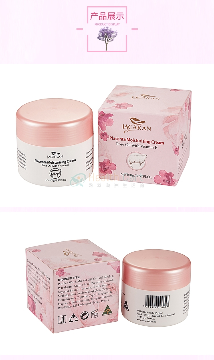 Jacaran Placenta Moisturising Cream Rose Oil with Vitamin E 100g - @jacaran placenta moisturising cream rose oil with vitamin e 100g - 17 - Health Cart