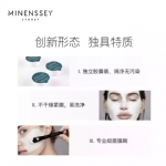 Minenssey Australian Clay Hydrating Mask 9ml*9 - minenssey australian clay hydrating mask 9ml9 - 5    - Health Cart