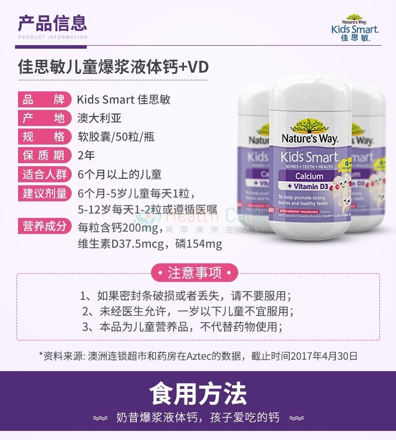 Nature s Way Kids Smart Calcium + Vitamin D3 Chewable Burstlets X 50 -  natures  way 89a051fc4e732