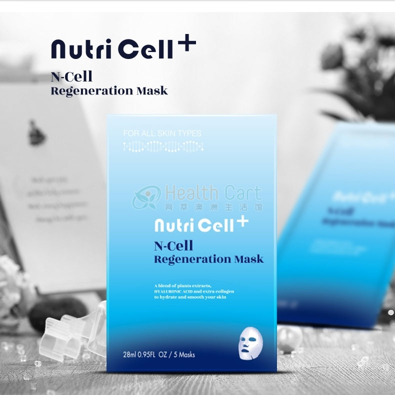 Nutri Cell water light regeneration mask - @nutri cell water light regeneration mask - 6 - Health Cart