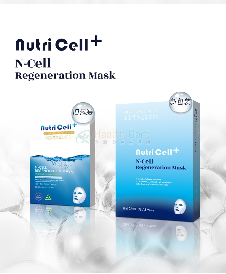 Nutri Cell water light regeneration mask - @nutri cell water light regeneration mask - 11 - Health Cart