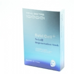 Nutri Cell water light regeneration mask - nutri cell water light regeneration mask     - Health Cart